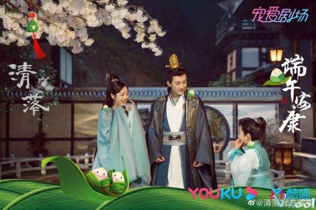 Xem Phim Thanh Lạc - Qing Luo - Ahaphim.com - Ảnh 4