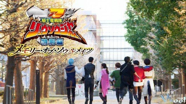 Siêu Nhân Kị Sĩ Khủng Long Ryusoulger (Kishiryu Sentai Ryusoulger Special)