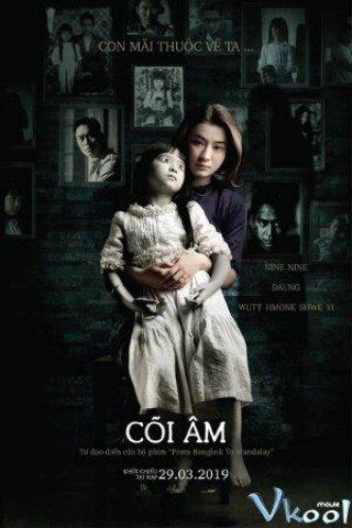 Cõi Âm (The Only Mom)