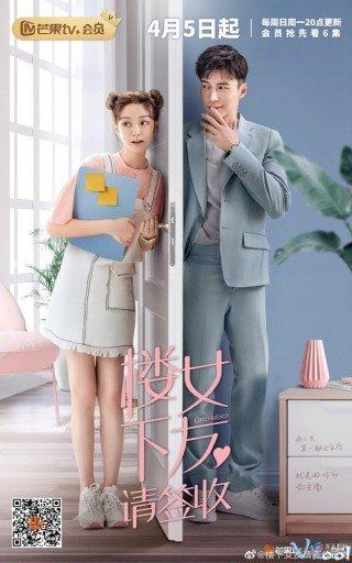 Bạn Gái Lầu Dưới Xin Hãy Ký Nhận (Girlfriend)
