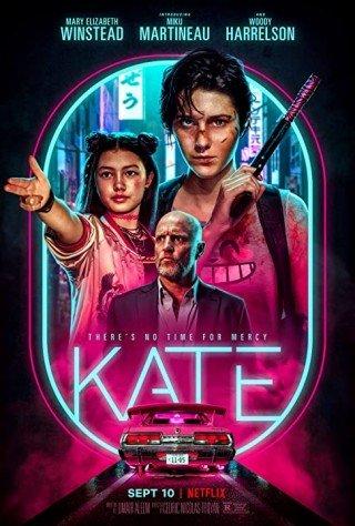 Độc Chết Người (Kate)