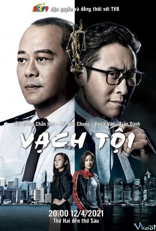 Vạch Tội (Shadow Of Justice 2021)