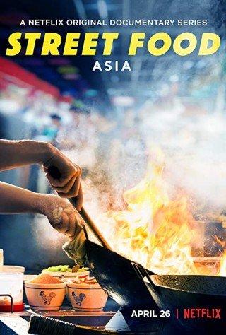 Ẩm Thực Đường Phố: Châu Á (Street Food: Asia)
