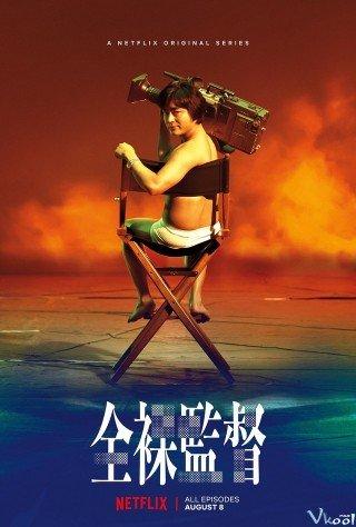 Ông Hoàng Phim Khiêu Dâm 2 (The Naked Director Season 2)