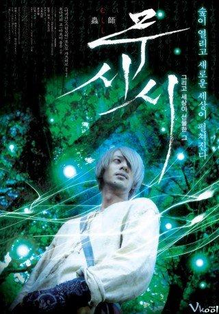 Trùng Sư (Mushi-shi The Movie)
