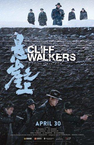 Nhiệm Vụ Bí Mật (Cliff Walkers)