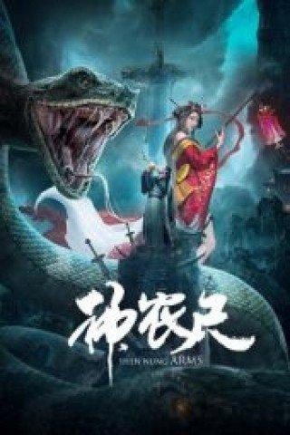 Thanh Kiếm Của Thần Nông (Sword Of Shennong)