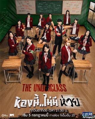 Lớp Cá Biệt (The Underclass)