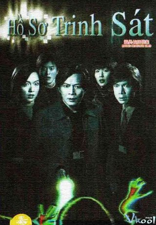Hồ Sơ Trinh Sát 5 (Detective Investigation Files 5)